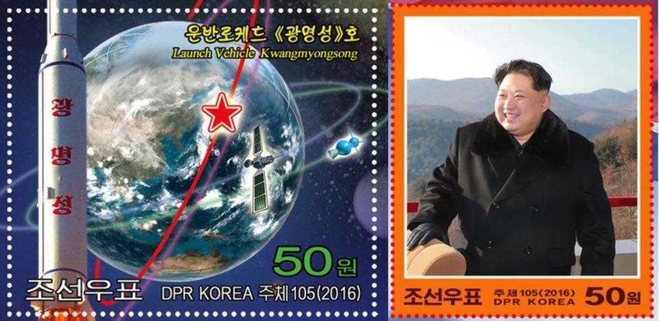 北朝鮮が発売した切手、国威を表すべく宇宙開発の絵で勝負
