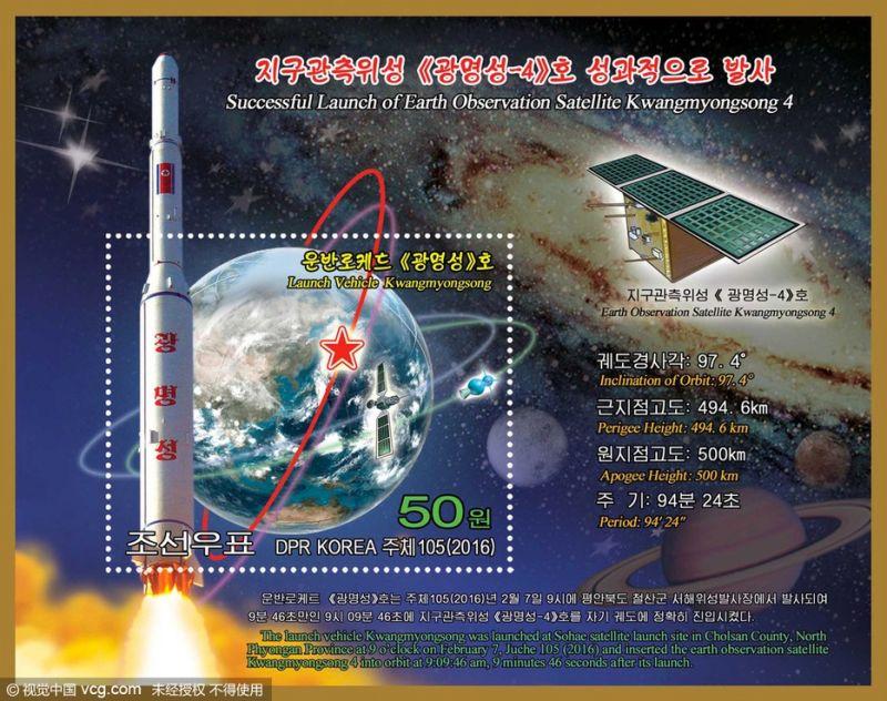 160302northkorea2.jpg