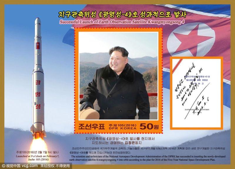 160302northkorea3.jpg