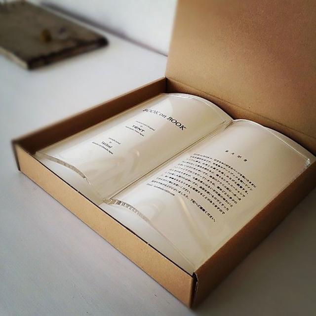 160306book_on_book002.jpg