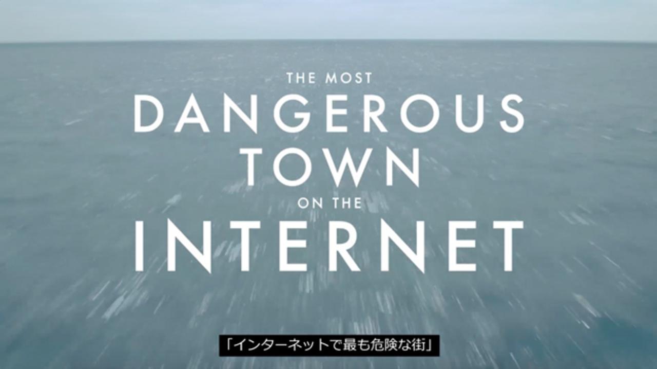 アカデミー賞受賞監督が描いた「ネットセキュリティ」動画がすごい。アノニマスなど取材先もすごい!