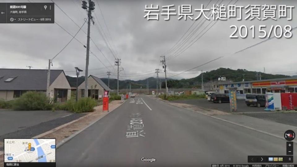 東日本大震災から5年、被災地の復興はどこまで進んだのか