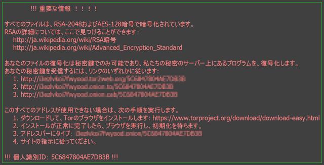 160315symantec03-04.jpg