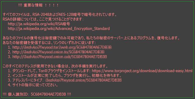 160316_symantec02_01.jpg