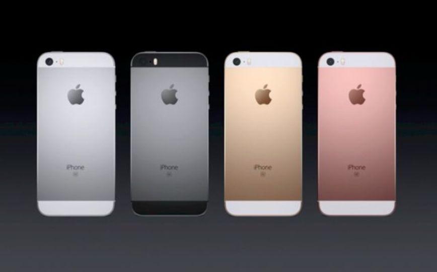 iPhone SE来た! iPhone 6sの能力を4インチに凝縮、価格はお手頃399ドル(約4万5000円)から