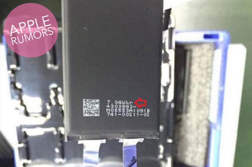 「iPhone 7」、さらに大容量バッテリーを搭載?