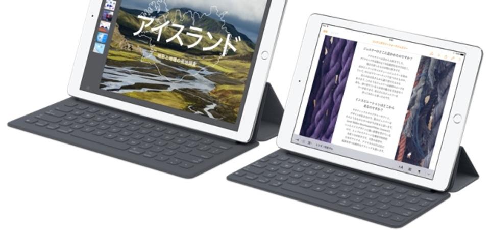 9.7インチiPad Pro用アクセサリーって何が出る?