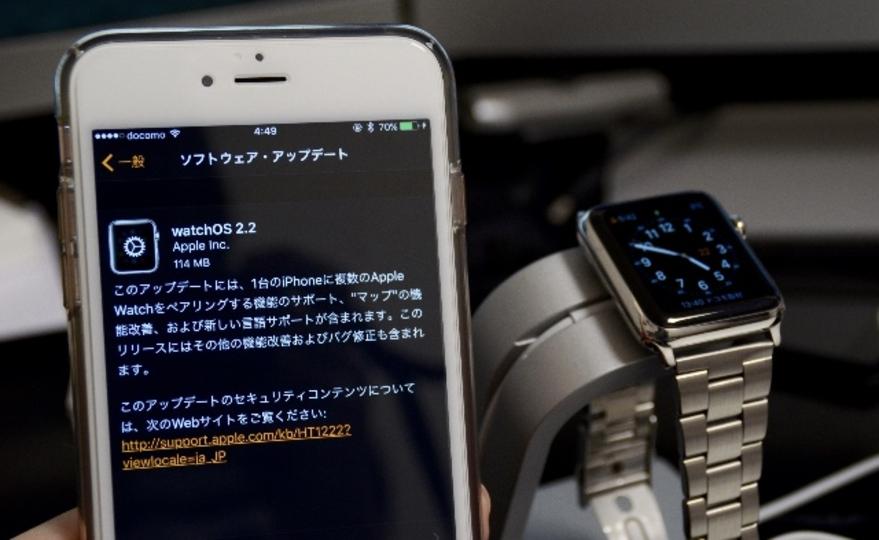 Apple Watchも「watchOS 2.2」へのアップデート配信開始