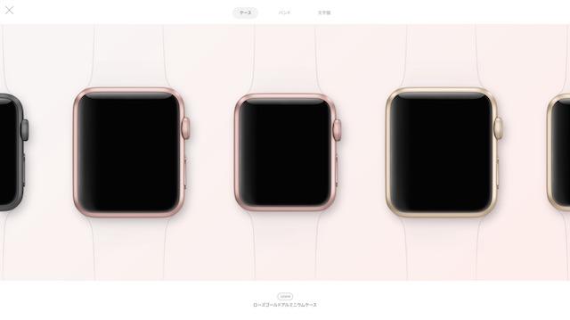 20160328nwatchband2.jpg