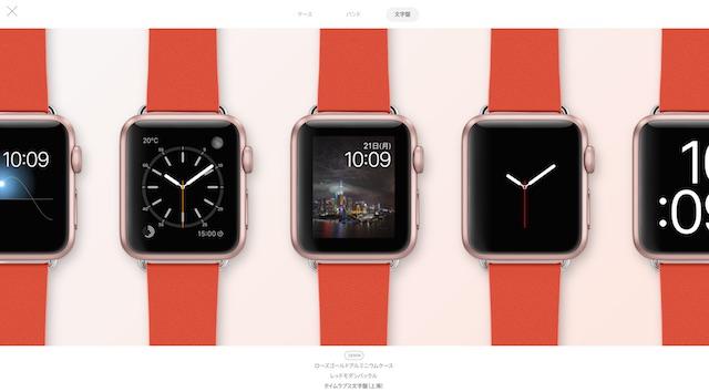 20160328nwatchband4.jpg