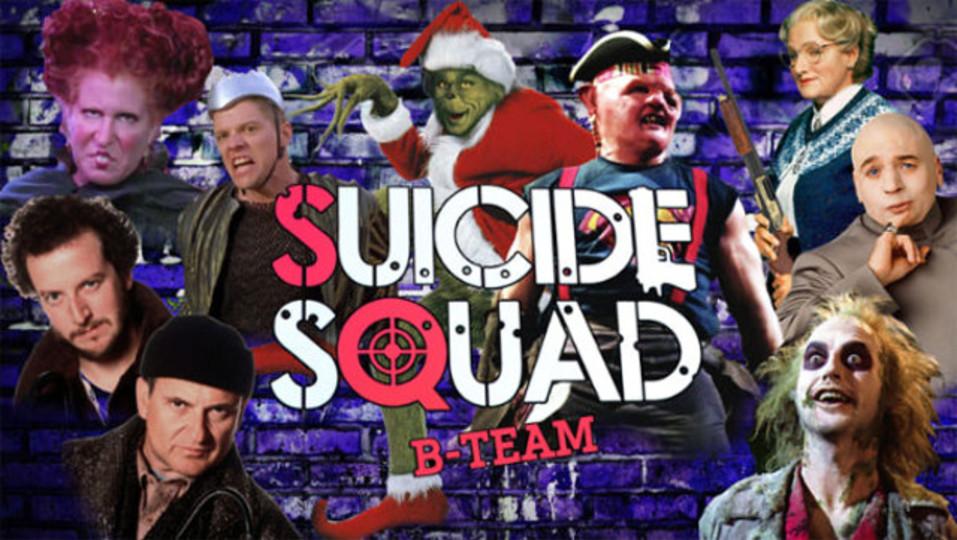 有名映画の悪役を集めた「スーサイド・スクワッド」の補欠チーム