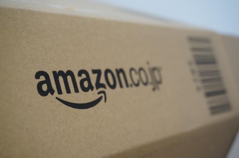 アマゾン全品無料配送が終了。2,000円未満は350円の送料がかかります