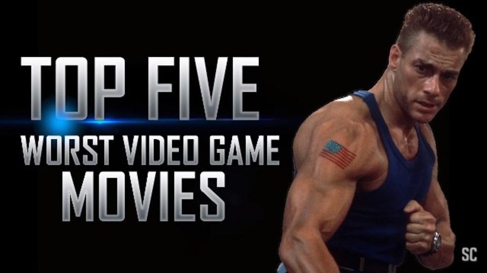 史上最悪のテレビゲーム映画トップ5