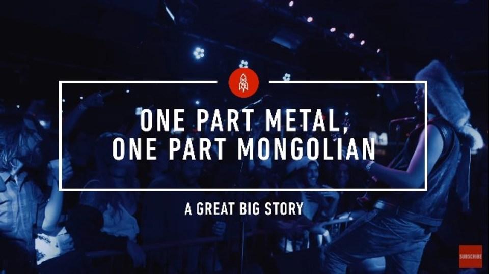 ホーミーで歌う異色のモンゴリアン・ヘヴィメタル