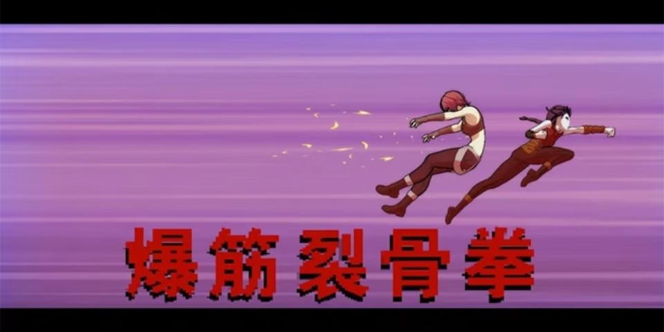 RPG×バトルシーンなミクスチャー短編アニメ「Sinmara Saga」