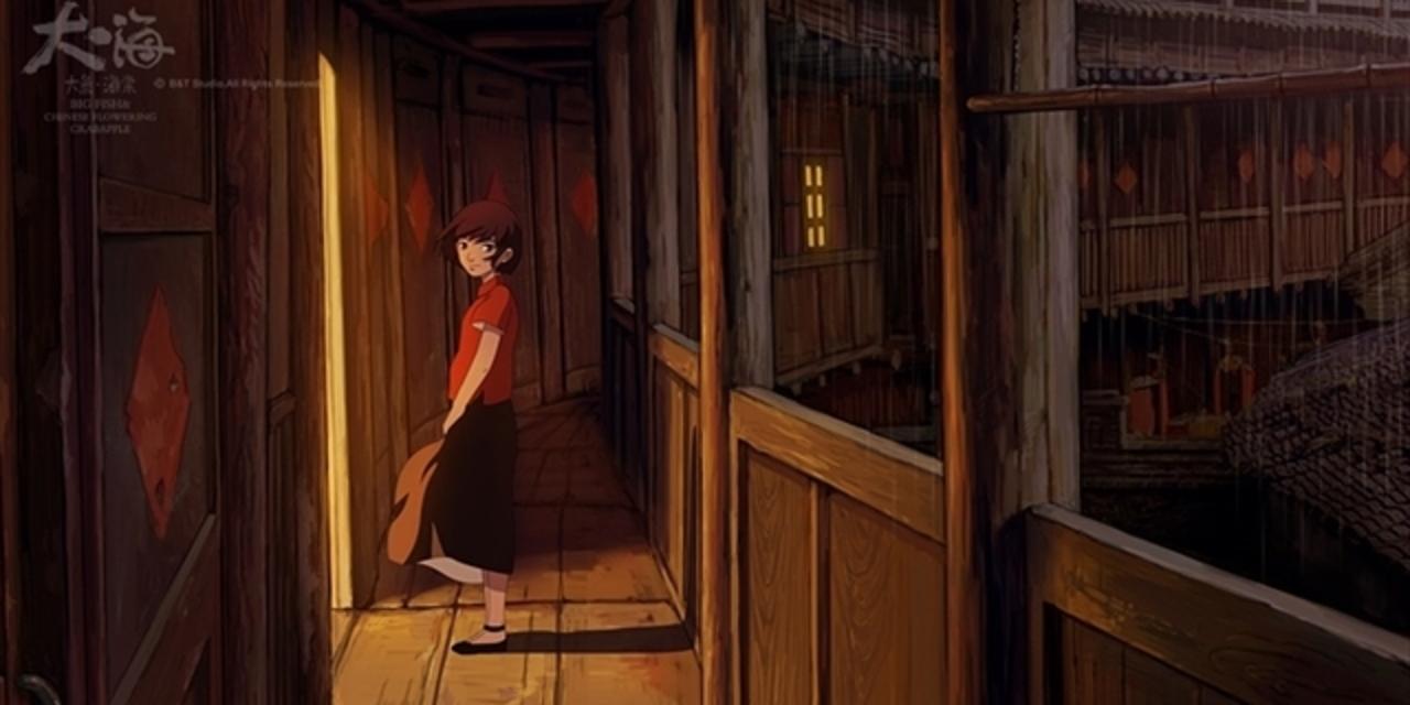 制作期間12年の壮大な中国産劇場アニメ「大鱼・海棠」が今夏公開