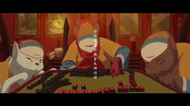 大鱼海棠3