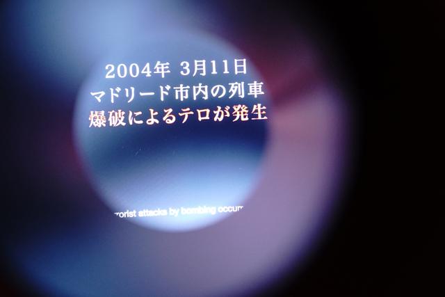 160422miraikan022.jpg