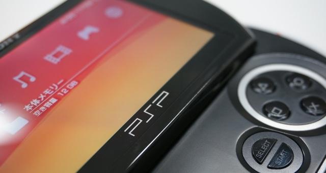 未来からやってきたゲーム機。アフターサービス終了が発表されたPSP goの思い出