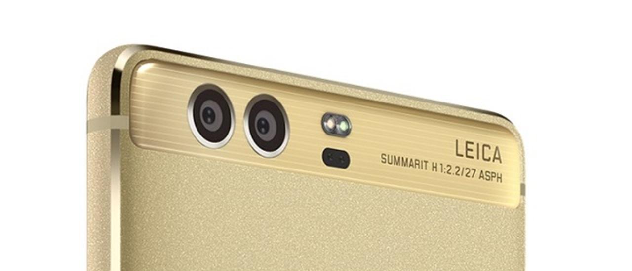 ライカが開発参加したスマホ「P9」、そのカメラ品質は?