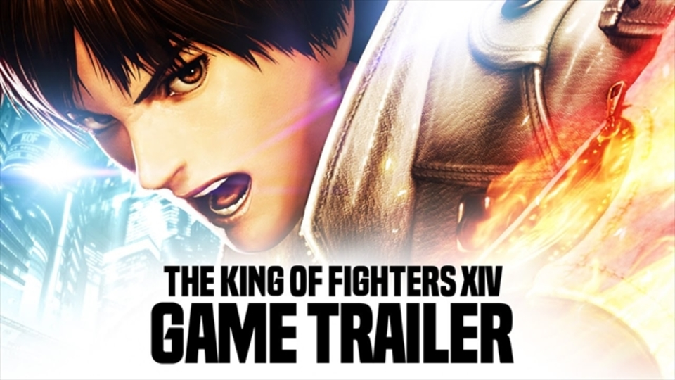 KOF最新作『THE KING OF FIGHTERS XIV』のトレーラーが公開!