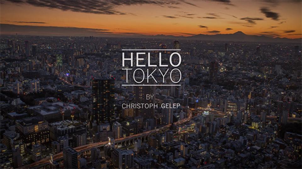 ハイパーラプス・トーキョー! 外国人がみた東京はユニークで躍動感が溢れるメガシティでした