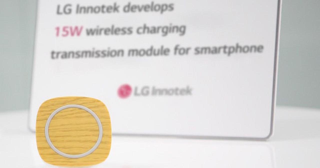 LGが3倍速い新型無線充電を開発。互換性もアリ