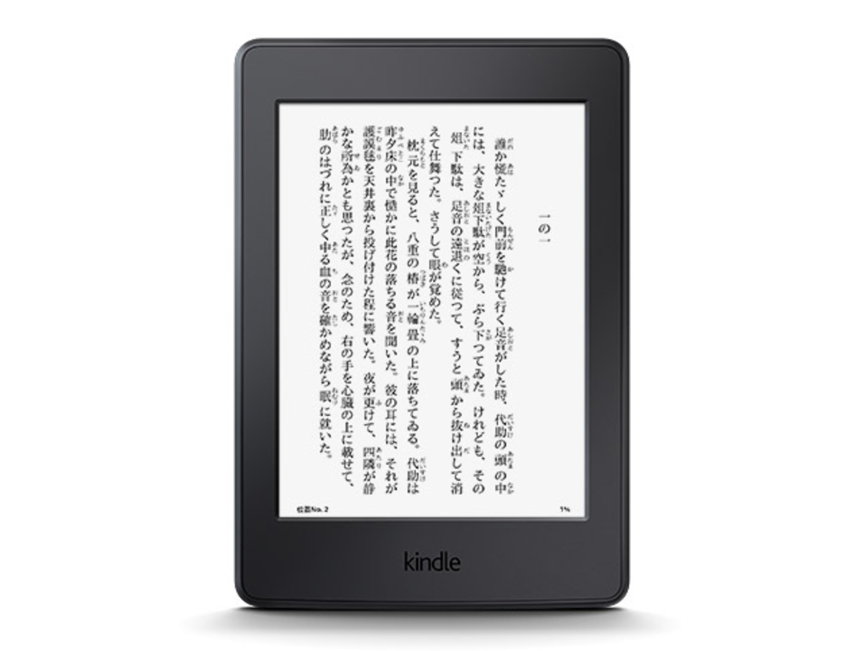 「新型Kindleは来週発表」ベゾスCEOつぶやく