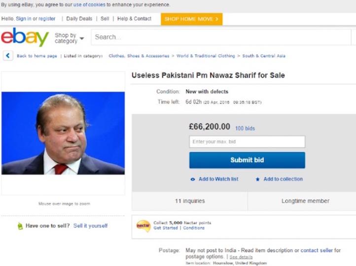 パキスタン首相、eBayに出品される