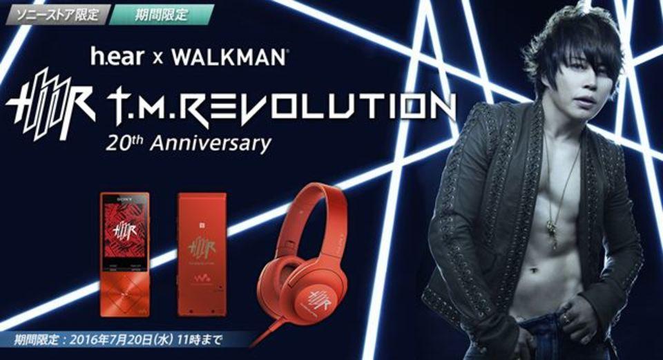 T.M.Revolutionとウォークマン、ハイレゾでタッグを組む