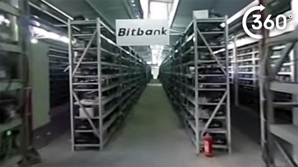 年間8億円相当のBitcoinを採掘する施設を360度見回してみよう