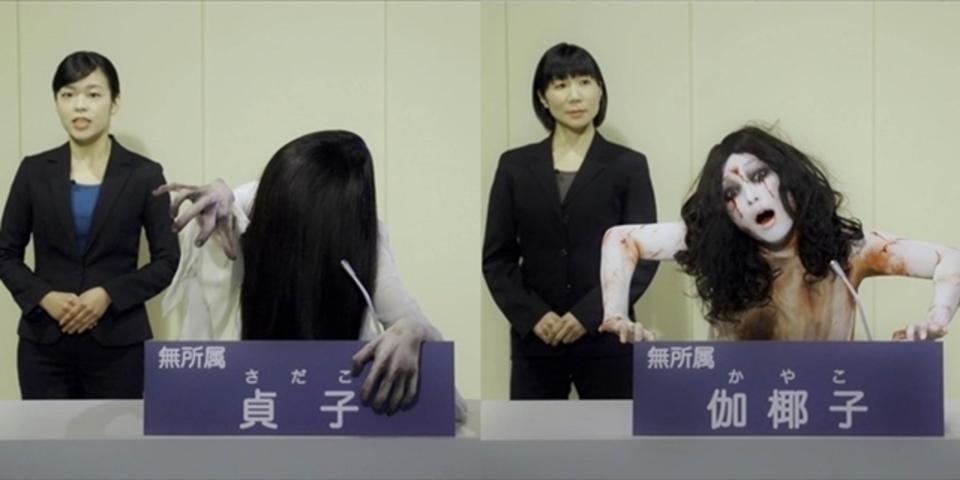 貞子と伽倻子の総選恐が開死。総選挙の近い国民的アイドルは戦々恐々?