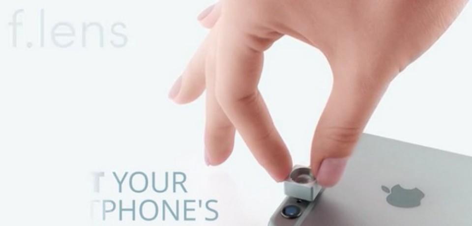 スマホカメラのフラッシュを10倍長くする小さいレンズ、Kickstarterに登場