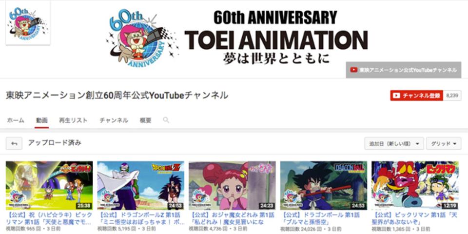 東映60周年で歴代プリキュア第1話がYouTube入り(OPEDもあるよ)!