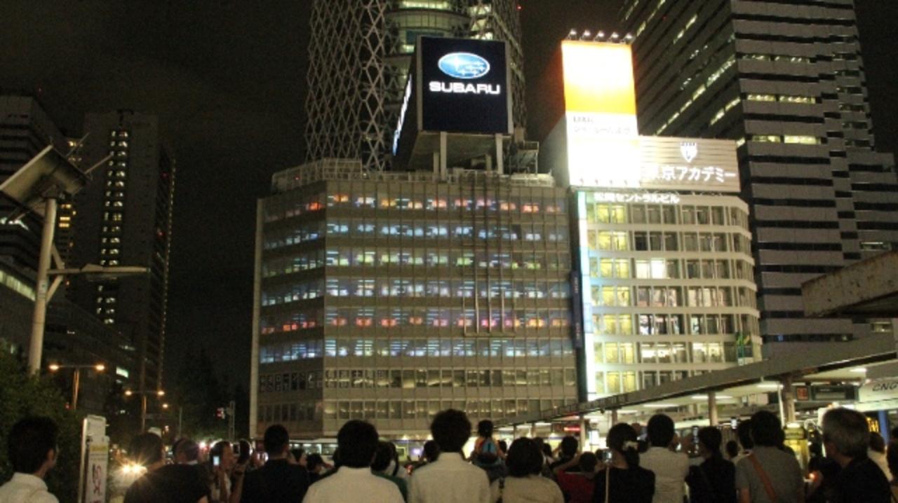 富士重工業は来年から「SUBARU(スバル)」です