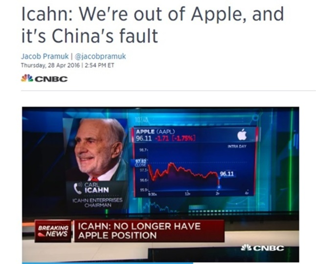ピークからアップル株で損した人の金額を合わせると26.4兆円、エンロンの4倍