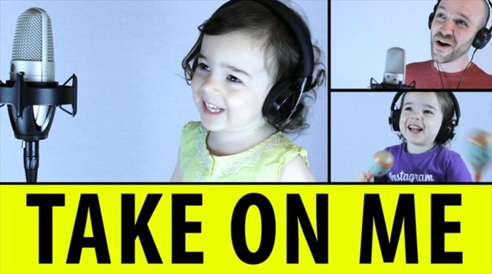3歳の娘とパパが歌う、ハッピーあふれる「テイク・オン・ミー」