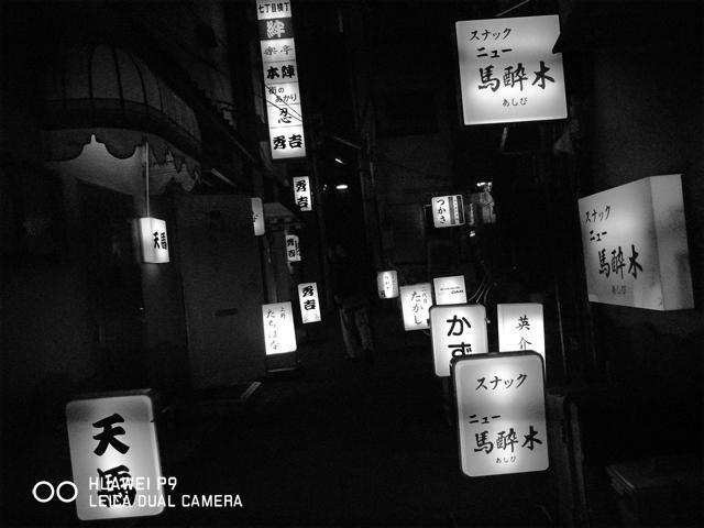 160527_huawei06.jpg