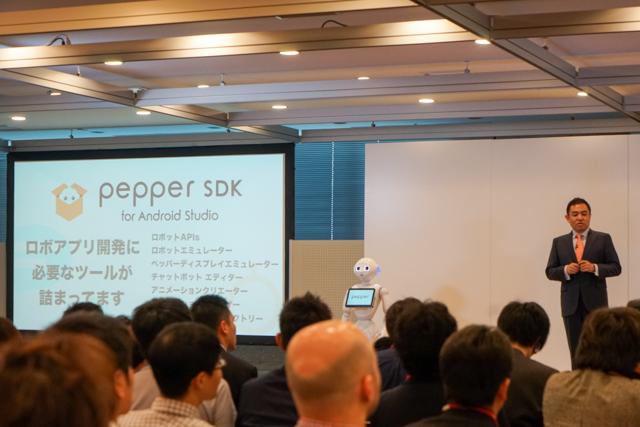 20160519_pepper-1.jpg