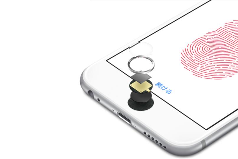 新しいOS Xでは「iPhoneのTouch ID」でロック解除ができるらしい