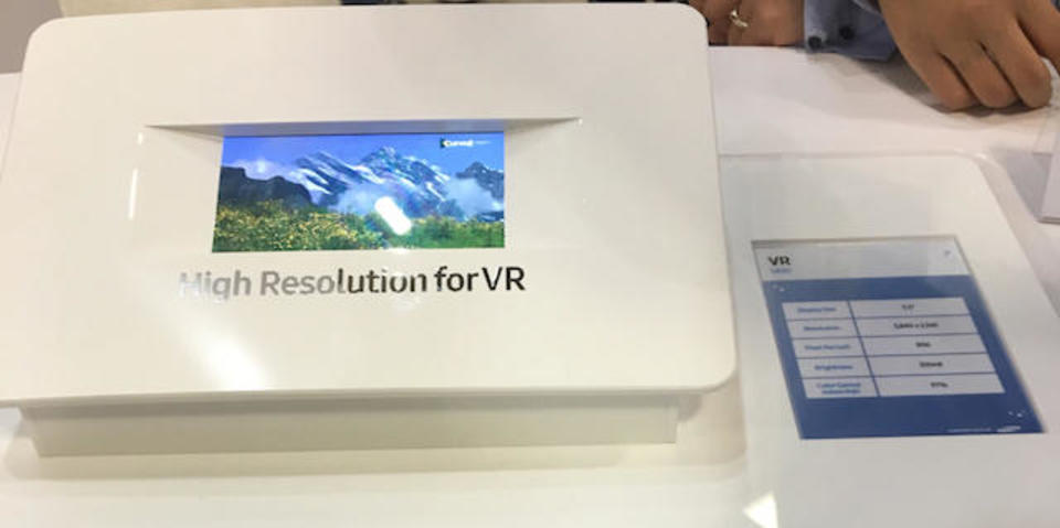 4K解像度対応のGear VRが開発されているかも?
