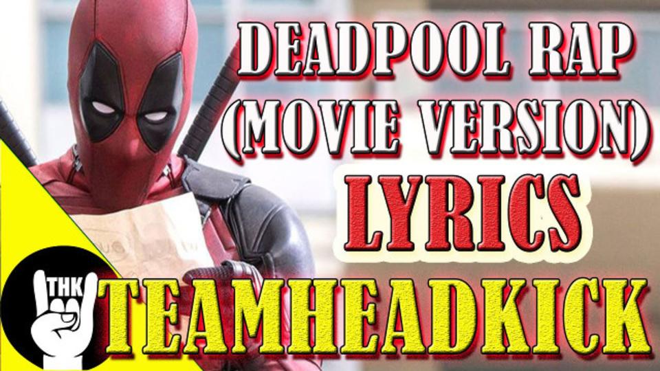 劇場の興奮と笑いをもう一度。「デッドプール・ラップ」の歌詞動画&新曲