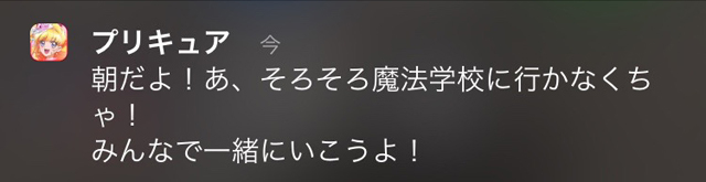 160610kthayaokicure03.jpg