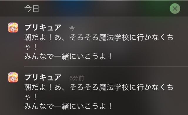 160610kthayaokicure04.jpg