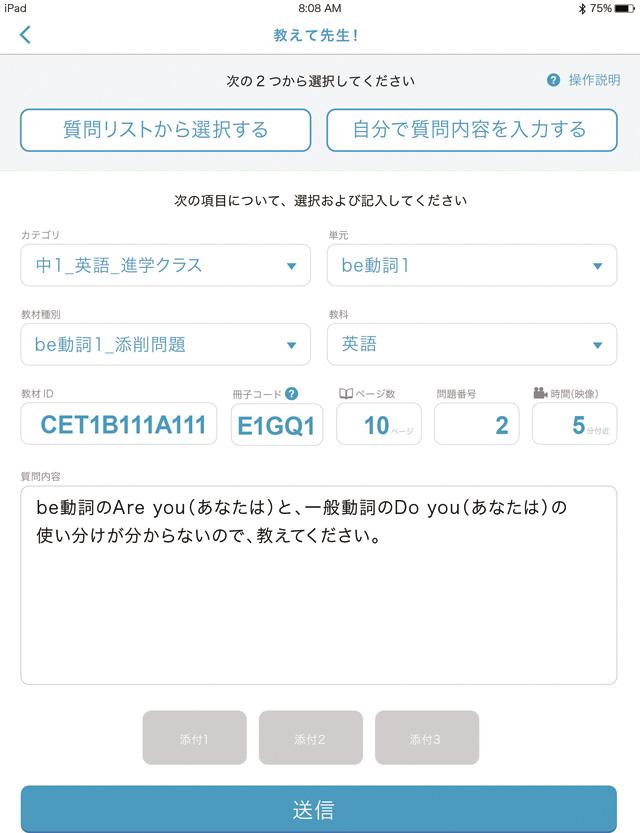 160615_zkai06.jpg