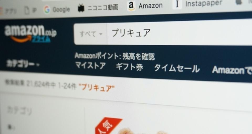Amazonで最も「評価が高い」「価格の安い」「価格が高い」プリキュアグッズを知ってるかい?