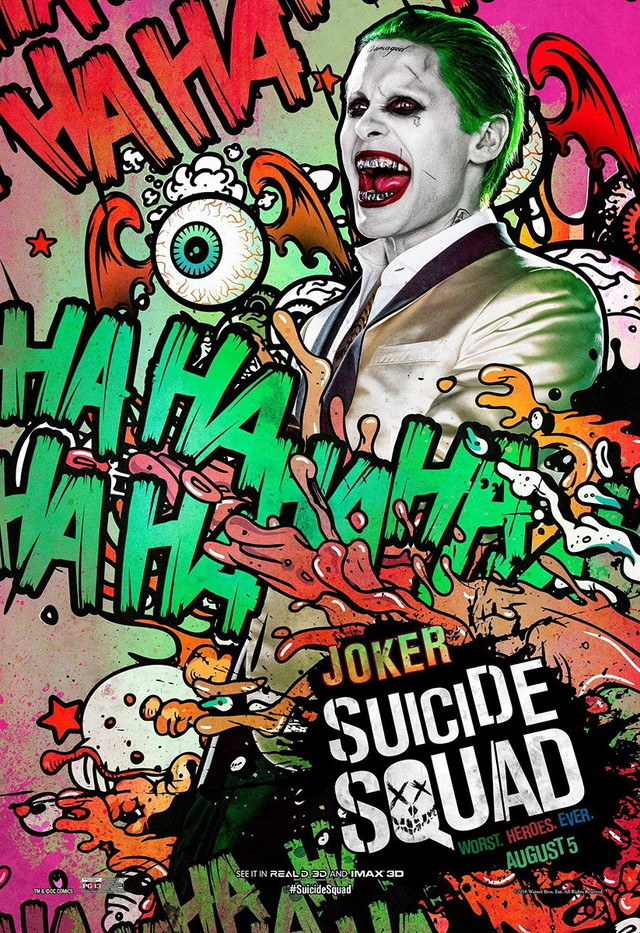 160623_suicideposter11.jpg