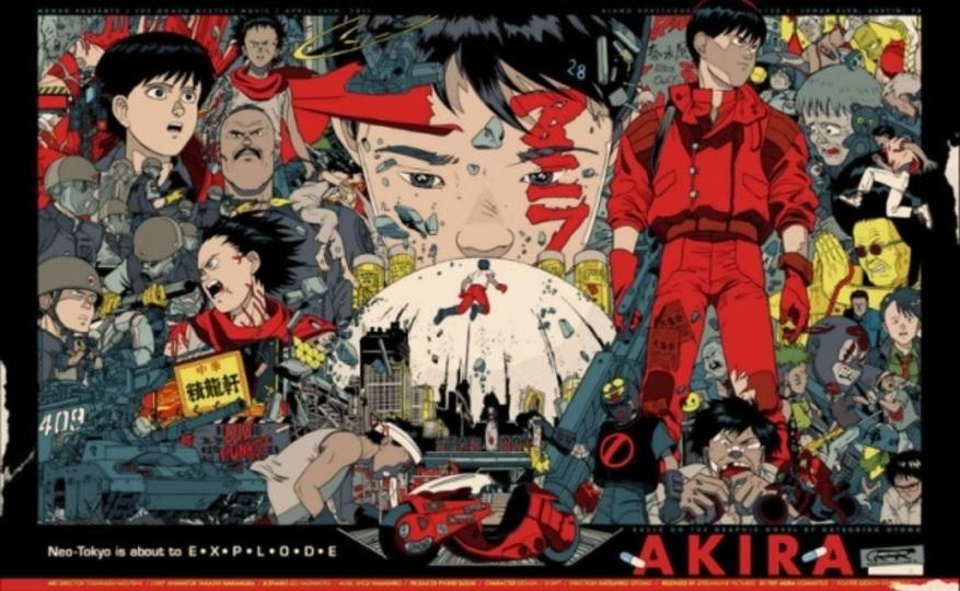 「AKIRA」の実写映画は実現に向かって進んでいる?