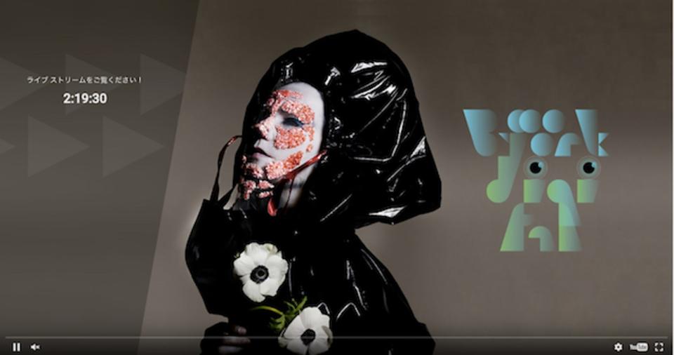 5分間だけライブ配信で生Björkが見られるぞっ!「Making of Björk Digital」公開収録&トーク