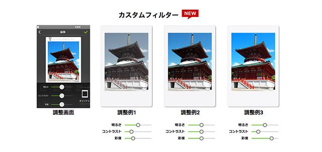 160629fuji_instax1.jpg